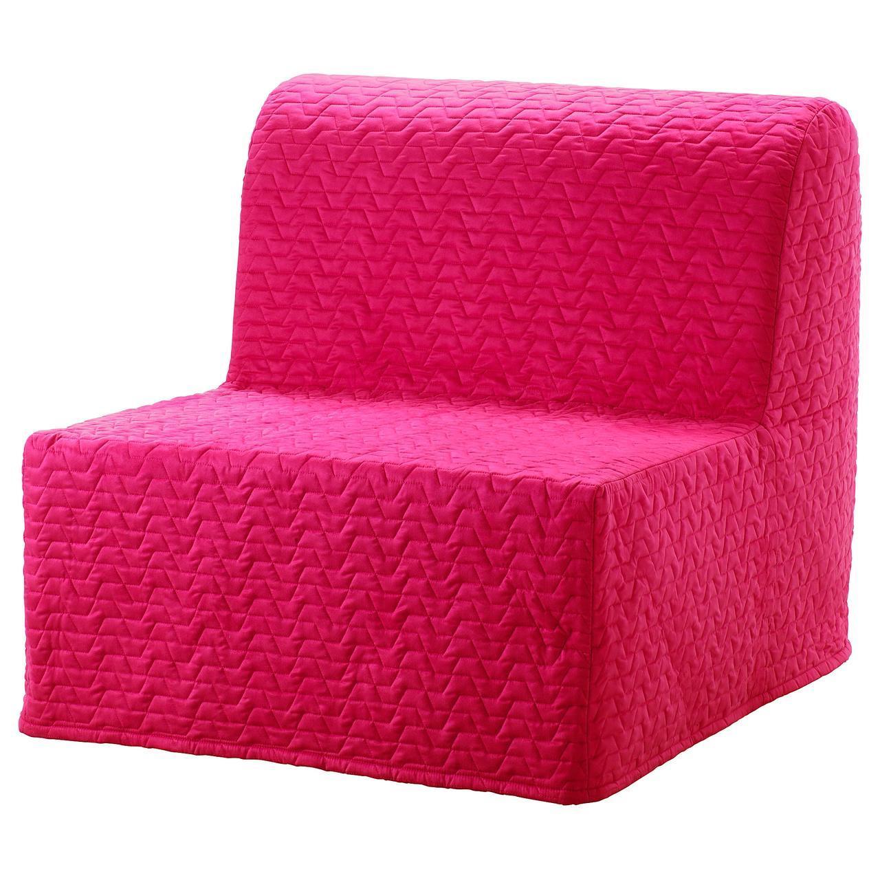 IKEA LYCKSELEMURBO Раскладное кресло,  пурпурный цвет (692.808.47)