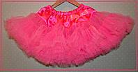 Розовая юбка американка