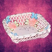 Slav Сeramics Декоративная конфетница плетеная Ария