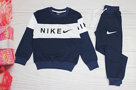 Костюм спортивный Nike для мальчика Двунитка Турция от 6 до 10 лет