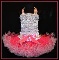 Бело - розовая юбка американка