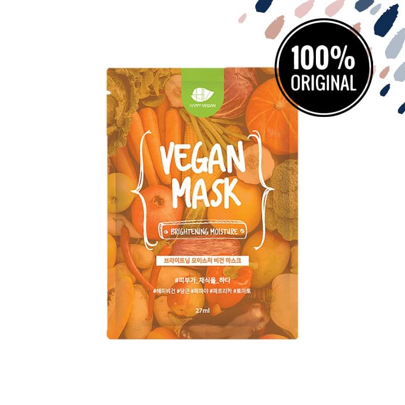 Веганська зволожуюча і надає сяйво маска для обличчя HAPPY VEGAN Brightening Moisture Vegan Mask, 27 мл