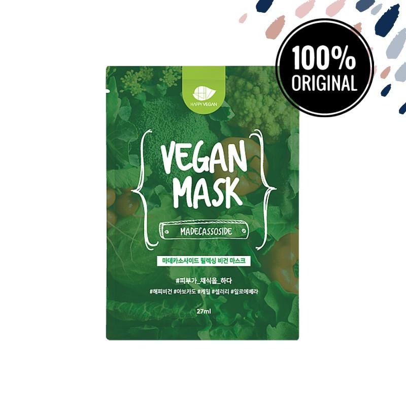 Веганська розслаблююча маска для обличчя HAPPY VEGAN Madecassoside Relaxing Vegan Mask, 27 мл
