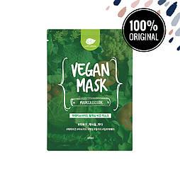 Веганская расслабляющая маска для лица HAPPY VEGAN Madecassoside Relaxing Vegan Mask, 27 мл