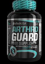 BioTech Arthro Guard 120 tabs (для зміцнення суглобів і зв'язок)