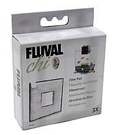 Сменная мелкопористая губка Fluval для аквариума Fluval Chi 19/25л, 3шт.