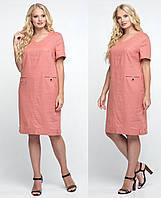 Платье льняное женское больших размеров прямое батальное, пудра