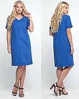 Платье льняное женское больших размеров батальное оверсайз, синее