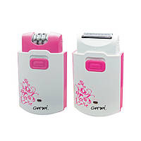 Эпилятор Gemei GM 3058 2 в 1 Розовый (sp0350)