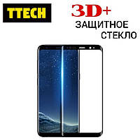 Защитное cтекло для 3D+ для Samsung S9 Full high Чёрное