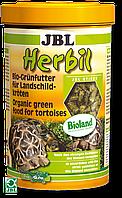 Корм для сухопутных черепах JBL Herbil, 250мл.