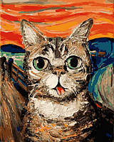 Картины по номерам 40×50 см. Кот в стиле Ван Гога Художник Айя Триер, фото 1