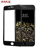 Защитное стекло 3D для iPhone 7 iMAX из японского закаленного стекла черное