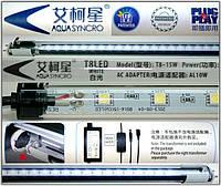 Лампа-светильник  Resun LED GT8-15R, улучш. цветности, 7W