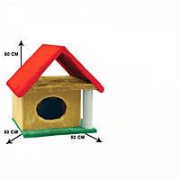 "Когтеточка Природа ""Кошкин дом"" 60х50х50 см для кота"