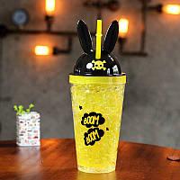 Стакан для холодных напитков с трубочкой желтый.Охлаждающий стакан с трубочкой (450 мл)