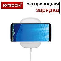 Беспроводная зарядка Joyroom A12 desktop белый, фото 1