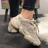 Кроссовки Adidas Yeezy 500 Blush