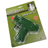 Пистолет на пистонах Army Soldier  Зелёный