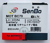 Аккумулятор Motorola BC70, SenBo, 850 mAh Motorola A1800, Motorola A1890, Motorola E6, Motorola E6e, Motorola Z9, Motorola V750, Motorola T180, Motoro