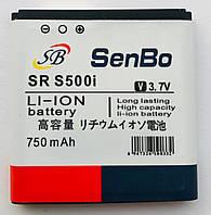 Аккумулятор Sony Ericsson BST-38, C510i, C902i, C905i, F100i, K770i, K850i, R300i, R306i, S312i, S500i, T303i, T650i, W150i, W580i, W760i, W902i, W980