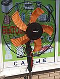 Вентилятор Domotec MS-1620, фото 2