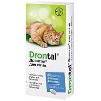Bayer Drontal Таблетки От Глистов Для Кошек (Цена За 1 Таблетку)