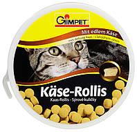 Витамины Gimpet Kase-Rollis для кошек, c твердым сыром, 100шт