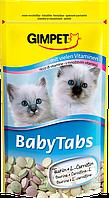 Витамины Gimpet Baby Tabs для котят 40г (114шт)
