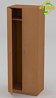 Шкаф-1 купить в Одессе