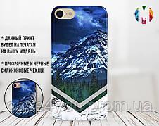 Силиконовый чехол для Huawei Honor 8 Lite Зимние горы (17147-3131)