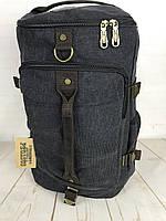 Рюкзак мужской. Дорожный, вместительный рюкзак. Сумка-рюкзак КСС57