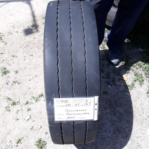 Шины б.у. 235.75.r17.5 Continental HTR2 Континенталь. Резина бу для грузовиков и автобусов