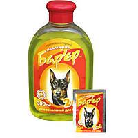 Шампунь Барьер 2в1 для собак противопаразитарный 200мл /диазинон