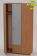 Шкаф-6 купить в Одессе