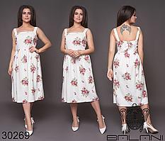 Льняной белый сарафан в большом размере ТМ Фабрика моды Украина Размеры: 46-48, 50-52