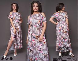 Сарафан-макси в большом размере ТМ Фабрика моды Украина Размеры: 48-52, 54-58, 60-64