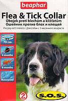 Ошейник против блох и клещей Beaphar SOS, для собак, 70см