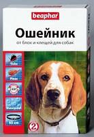 Ошейник против блох и клещей Beaphar, для собак с 6 месяцев, 65см