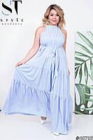 Голубой летний сарафан платье для пышных дам нарядный вечерний с завязками на спине размер 48-50