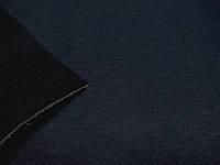 Джинс на флисе (т. синий) (арт. 0453) отрезы 0,77 + 0,4 м