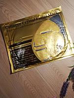 """Маска для лица коллагеновая """"Gold Bio-collagen Facial Mask"""
