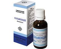 Сольвенций – гомеопатическое средство для лечения заболеваний опорно-двигательного аппарата.