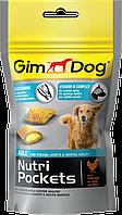 Лакомства GimDog Nutri Pockets Agile для собак, укрепление суставов, 45г