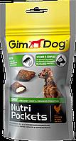 Лакомства GimDog Nutri Pockets Shiny для собак, для шерсти, 45г
