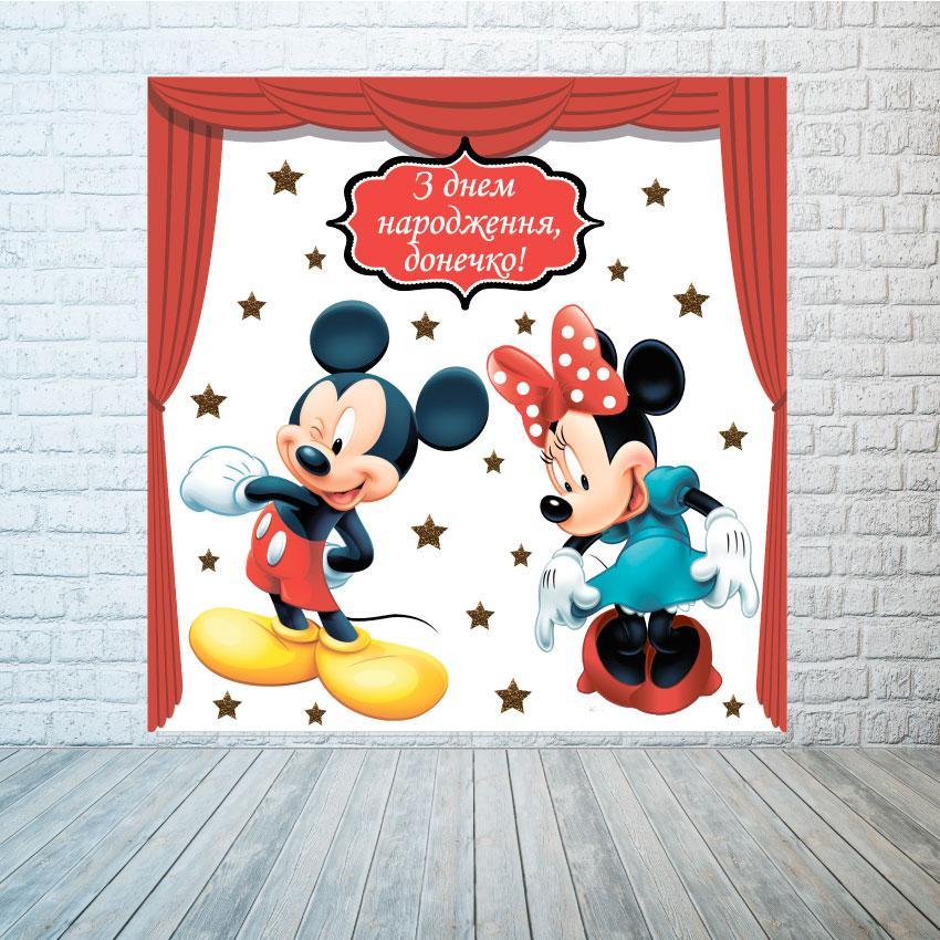 Баннер Минни и Микки Маус, размер на выбор