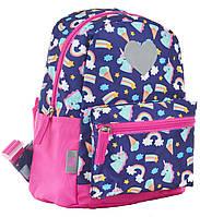 Рюкзак детский 1 Вересня K-19 Unicorn Синий с розовым (555309qw)