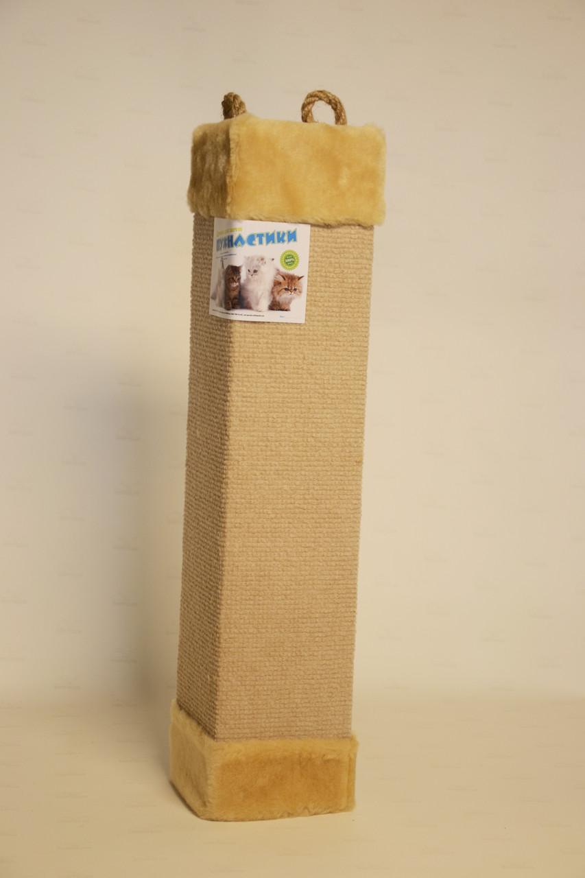 Угловая когтеточка для котов Пушистик, бежевая, 50х10х10 см