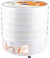 Сушилка для овощей и фруктов MIRTA DH-3848