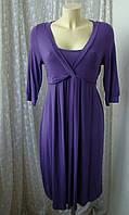Платье женское вискоза стрейч миди бренд Yessica р.44-48, фото 1